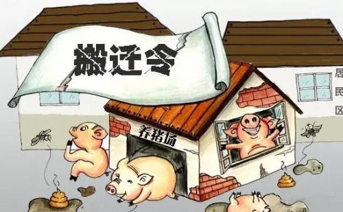 截至今年2月底,广东有80个县(市、区)调整印发了新的禁养区划定方案