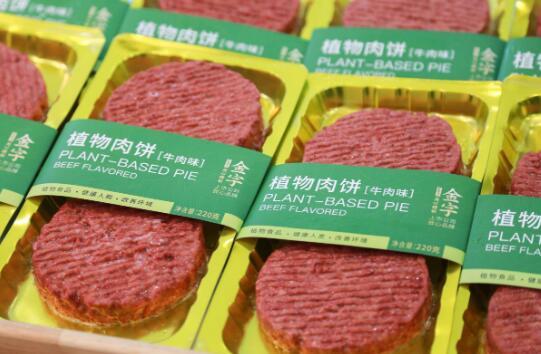 人造肉第一股牵手阿里进入中国,通过盒马销售产品!
