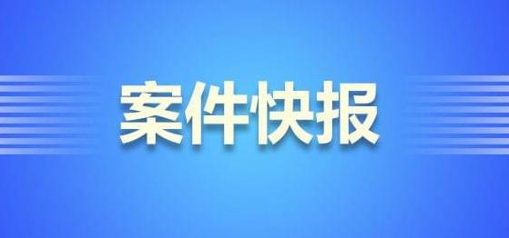 湖南:疫情之下法官巧用调解化解两起生猪财产保全案
