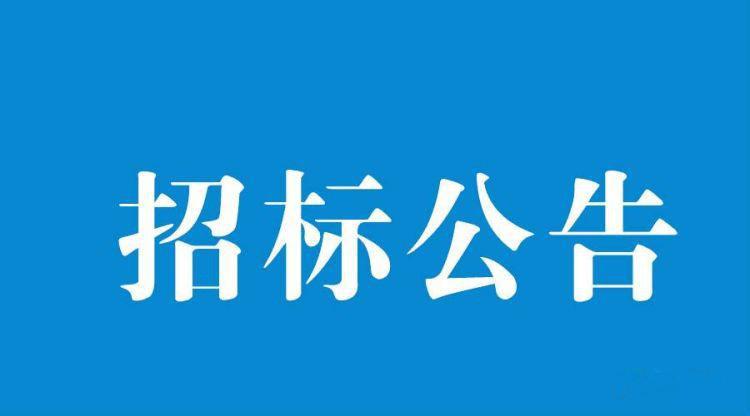四川天兆猪业股份有限公司龙池种猪场改扩建(二期合作)项目土建工程招标公告