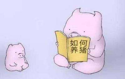 江西奉新县派遣兽医实验室专业技术人员完成非洲猪瘟检测技术培训班学习