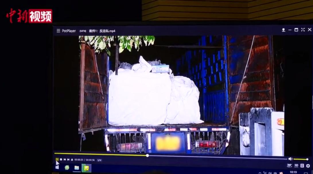 广州警方侦破多宗走私案查获涉嫌走私冻品8475吨