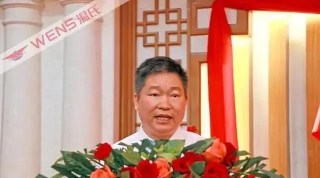温氏股份副总裁兼种猪事业部总裁吴珍芳致辞