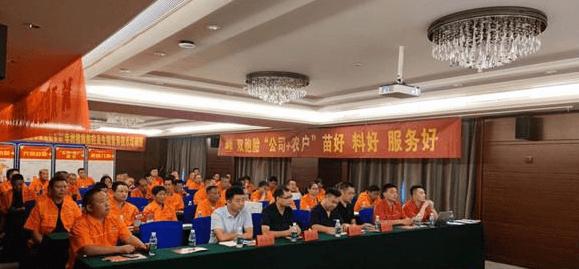 湖南:澧县举办2020年度非洲猪瘟防控及生猪复养技术培训班