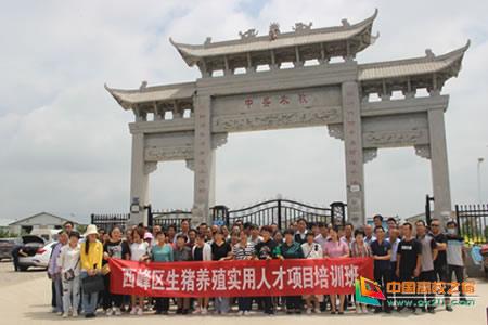 陇东学院成功举办西峰区生猪养殖实用人才培育项目培训班