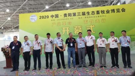华西希望特驱集团强势参展贵阳第三届生态畜牧博览会!