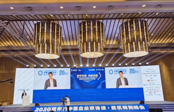 新希望刘永好:未来三年在湖北投资200亿元,建成年出栏400万头生猪产业化项目