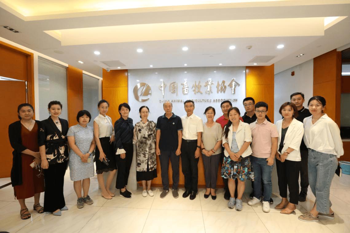 第十八届(2020)中国畜牧业博览会 ——暨2020中国国际畜牧业博览会直播新闻发布会圆满完成