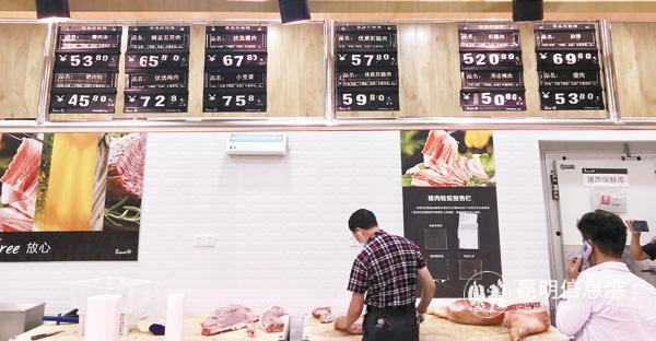 省财政积极支持生猪产业高质量发展 规模养殖场最高奖补500万元