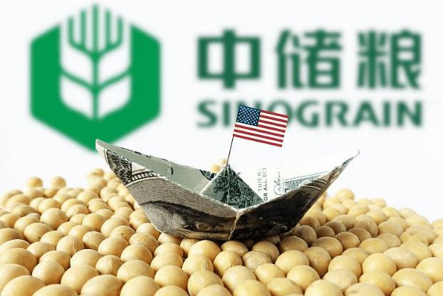 专家分析大豆价格难大涨 市场出现的新状况需要多关注