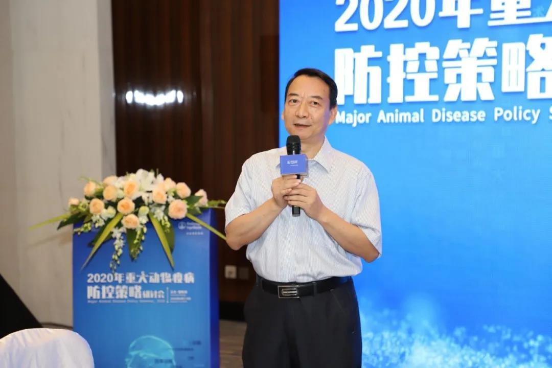 中国畜牧兽医学会联合勃林格殷格翰召开2020年重大动物疫病防控策略研讨会