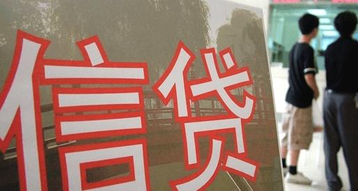 四川农信支持近20万户生猪养殖户复产 生猪贷款余额达56亿元