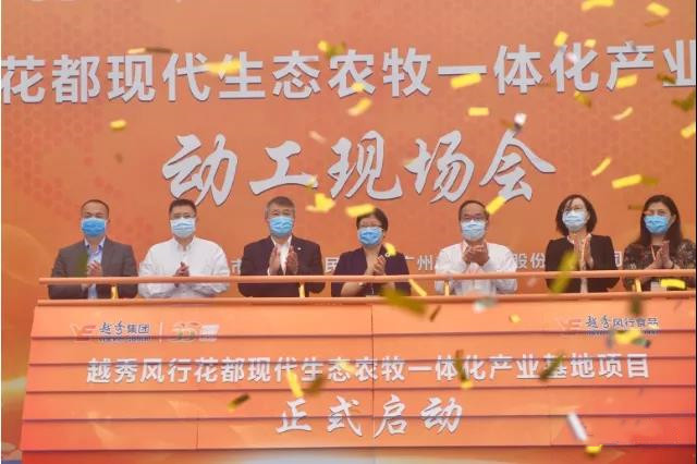 广州花都拟出资500万对生猪养殖进行扶持