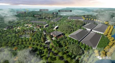 广州北欧农场整体规划鸟瞰图