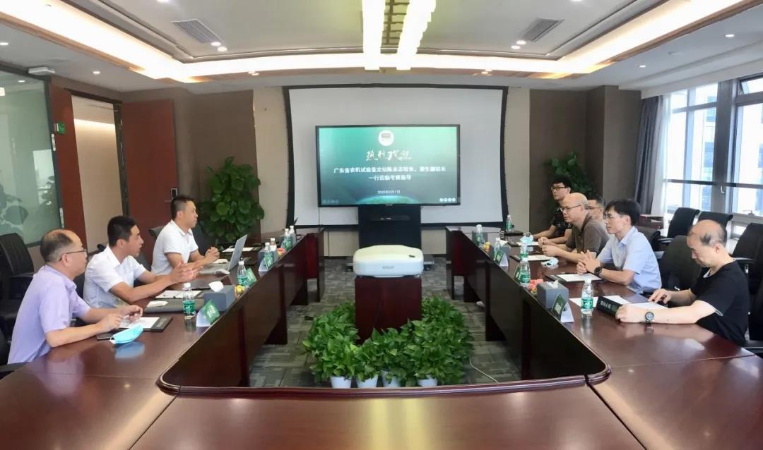 广东省农机试验鉴定站陈永志站长一行到访影子科技