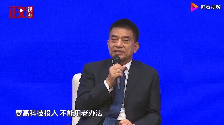"""刘永好称种猪像芯片一样依靠进口 必须自己解决""""猪芯片"""""""