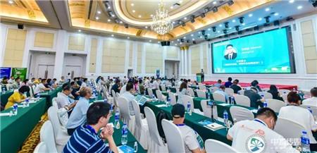 抢占生物技术制高点 引领健康养殖新浪潮 ——记第四届(2020)中国畜牧生物科技大会