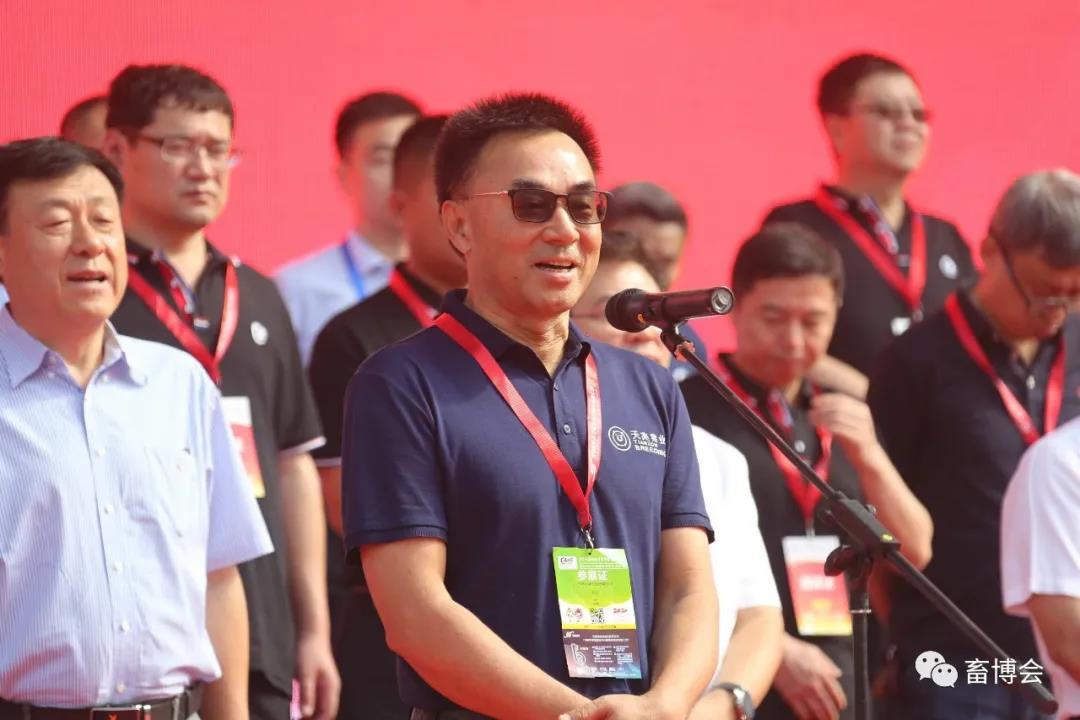 天兆猪业董事长、中国畜牧业协会副会长余平致辞