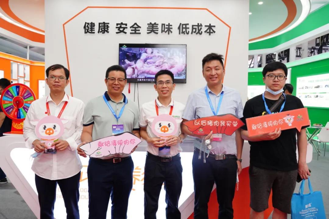 2020中国畜牧业博览会 扬翔邀您一起来逛展啦!