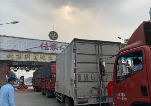 北京新发地市场全面复市!预计中秋、国庆前恢复历史供应水平
