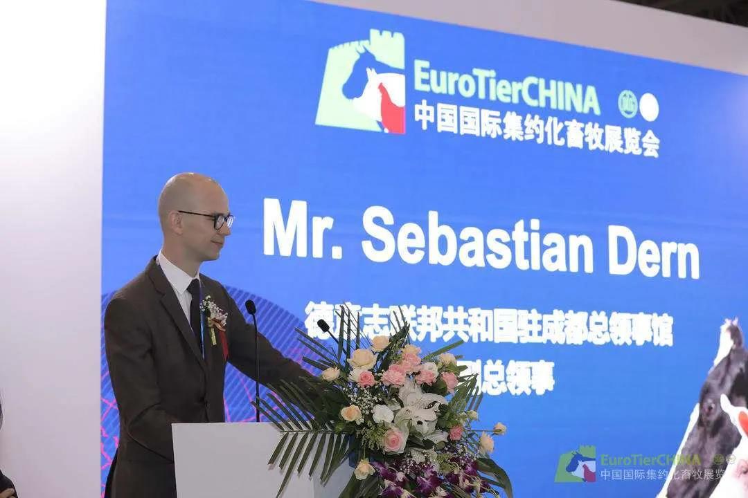 好风凭借力 扬帆正当时 中国国际集约化畜牧展览会(ETC 2020)隆重开幕