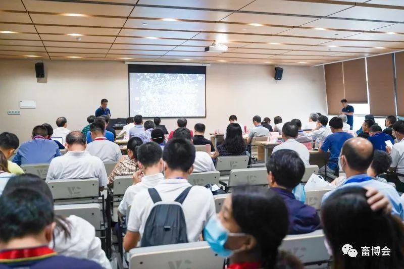 中国畜牧业协会信息分会一届二次理事会暨畜牧业形势分析会