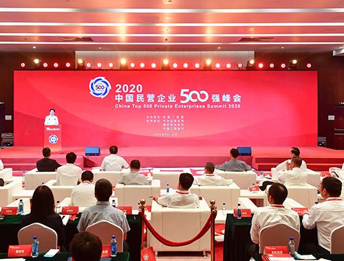 2020中国民营企业500强榜单出炉,农牧企业有14家上榜!