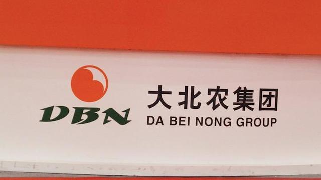 不好好养猪,大北农为何要收购一家乳业公司?
