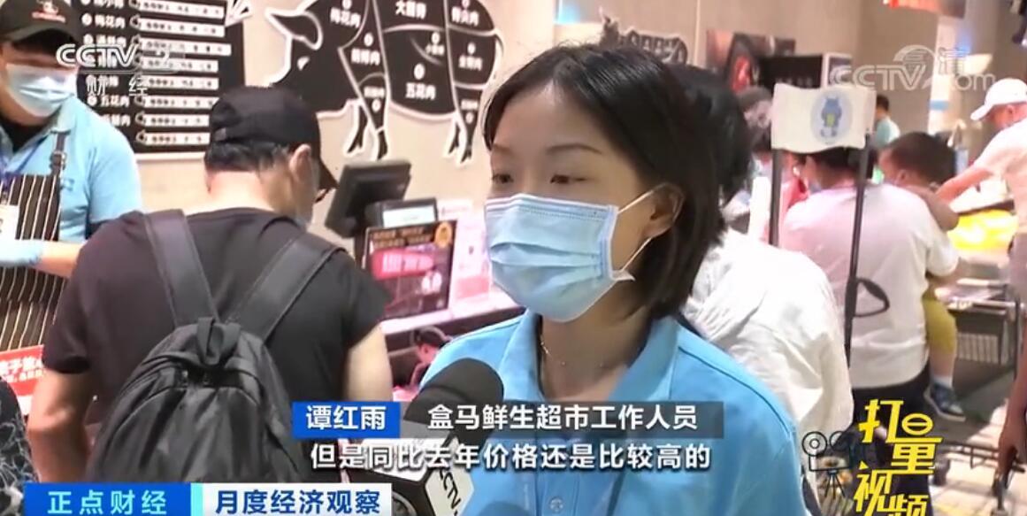 北京:蔬菜价格上涨,猪肉价格高位震荡