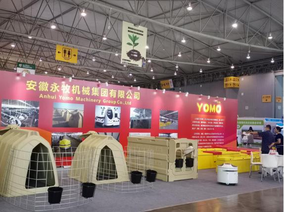 安徽永牧机械集团有限公司