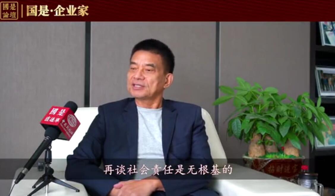 刘永好:今年底或明年生猪成本降到疫情前甚至更低