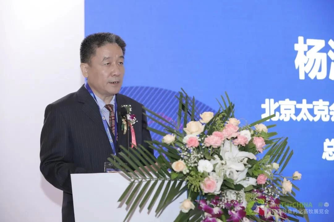 """北京太克会展中心总经理杨清峰首先做了精彩的致辞,他表示:""""中国国际集约化畜牧展览会""""自2000年第一届至今已成功举办了十二届。经过二十年的品牌沉淀,中国国际集约化畜牧展览会在规格上已经成为国内最高水平的国际性畜牧业展览会,受到了国内外畜牧界业内人士的广泛广注和一致好评。"""