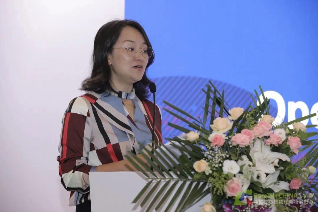 德国农业协会中国首席代表张莉女士主持开幕式