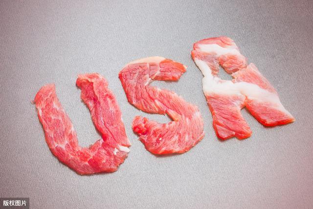 万洲国际:德国猪肉被禁,刺激美国生猪价格上升