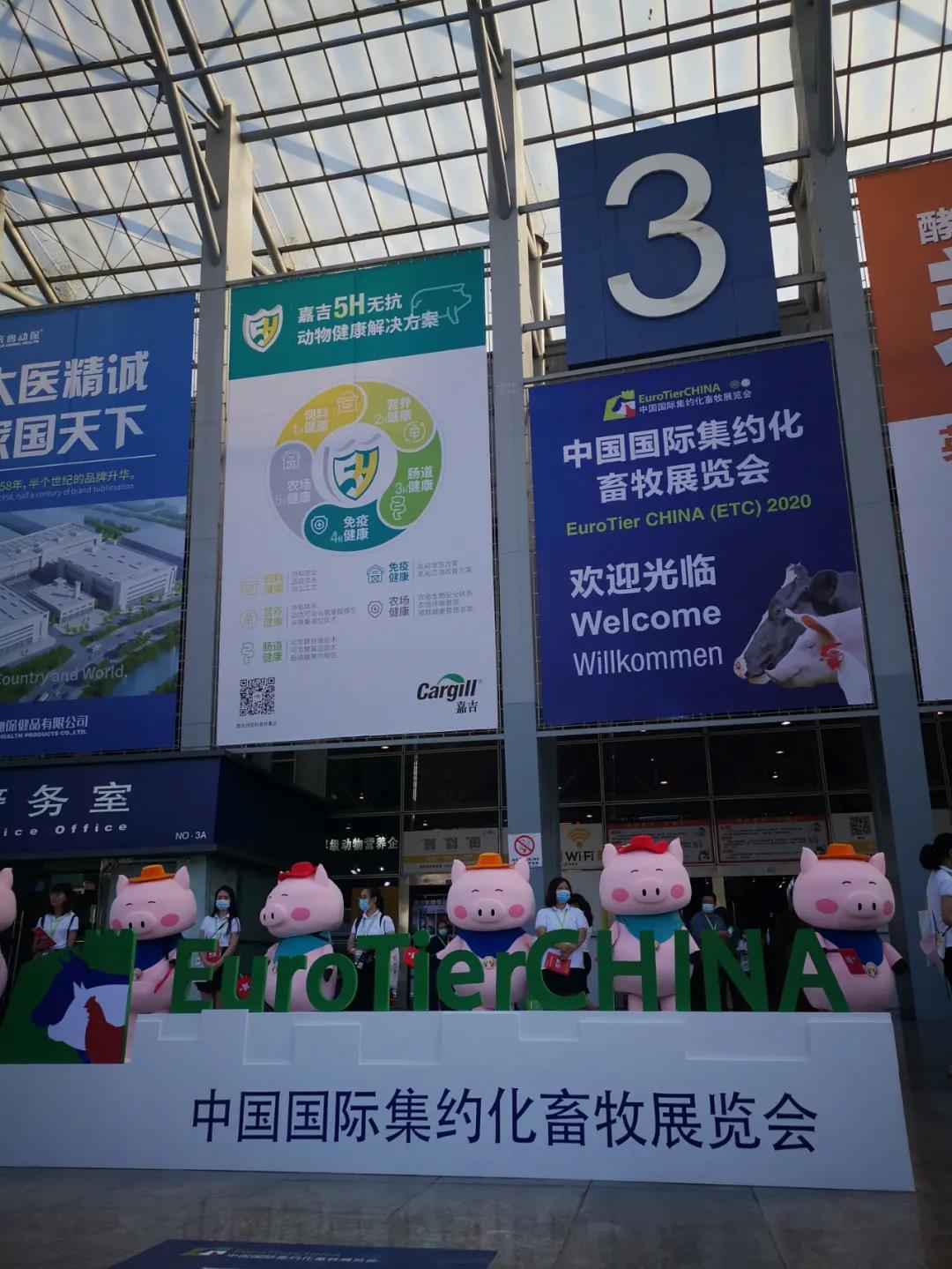 开幕式由德国农业协会中国首席代表张莉主持