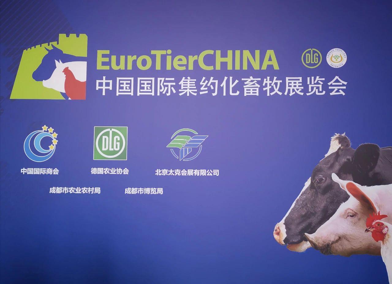 EuroTier CHINA 2020 (ETC 2020)是企业畜牧业寻找新客户、自我推广、获得最新行业资讯、开展合作的重要的国际化平台,即使在疫情的影响下,整个畜牧行业依然元气满满,勇往直前。