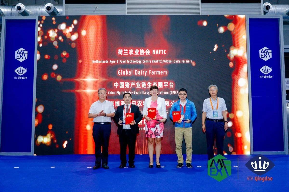 VIV Qingdao 2020 欢迎酒会暨助力畜牧行业持续发展匠心表彰活动也于17日在S3号馆举行。