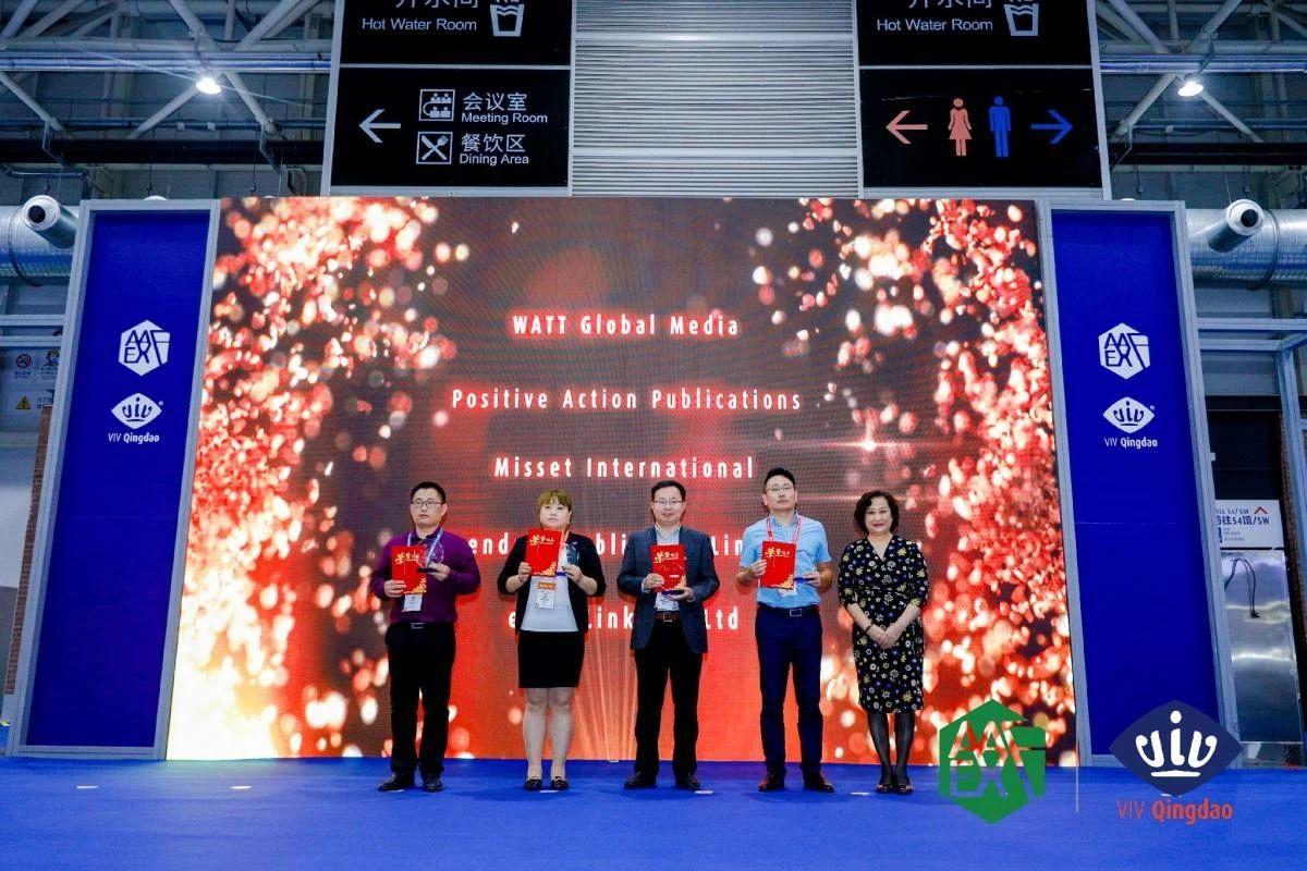 VIV进入中国20年,VIV Qingdao 2020亚洲国际集约化畜牧展昨日青岛开幕:承载新的希望,感受新的变革