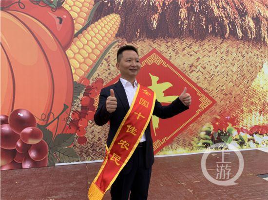 """猪倌的逆袭!重庆猪肉铺走出个""""全国十佳农民"""""""