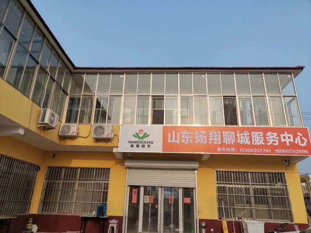 山东扬翔泰安饲料生产基地正式启用!