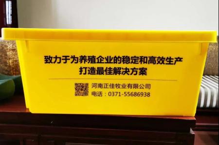 正佳牧业设计的生物安全配件--定制消毒盆