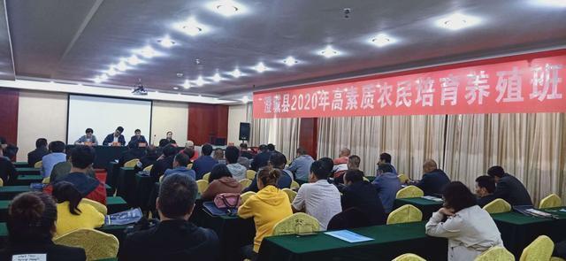 陕西澄城:2020高素质农民生猪培训第一期顺利开班