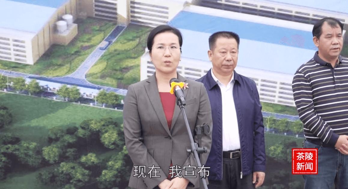 龙华农牧年出栏25万头严塘果园生猪养殖基地正式开工