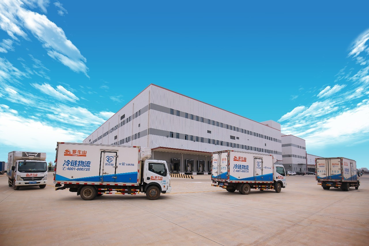 农业农村部:全国农产品仓储保鲜冷链物流设施建设现场会在甘肃召开