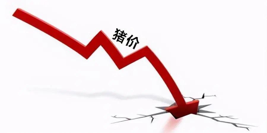 10月10日生猪价格:非瘟突发,猪价将继续探底还是逆势而上?