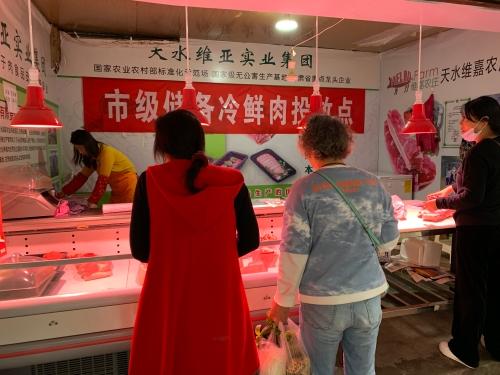 甘肃:天水市两节期间投放市级储备肉180吨