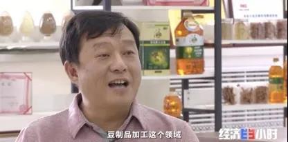 """大豆猛涨1000多元!央视:过去""""不被看好""""的饲料,现在卖爆了!"""