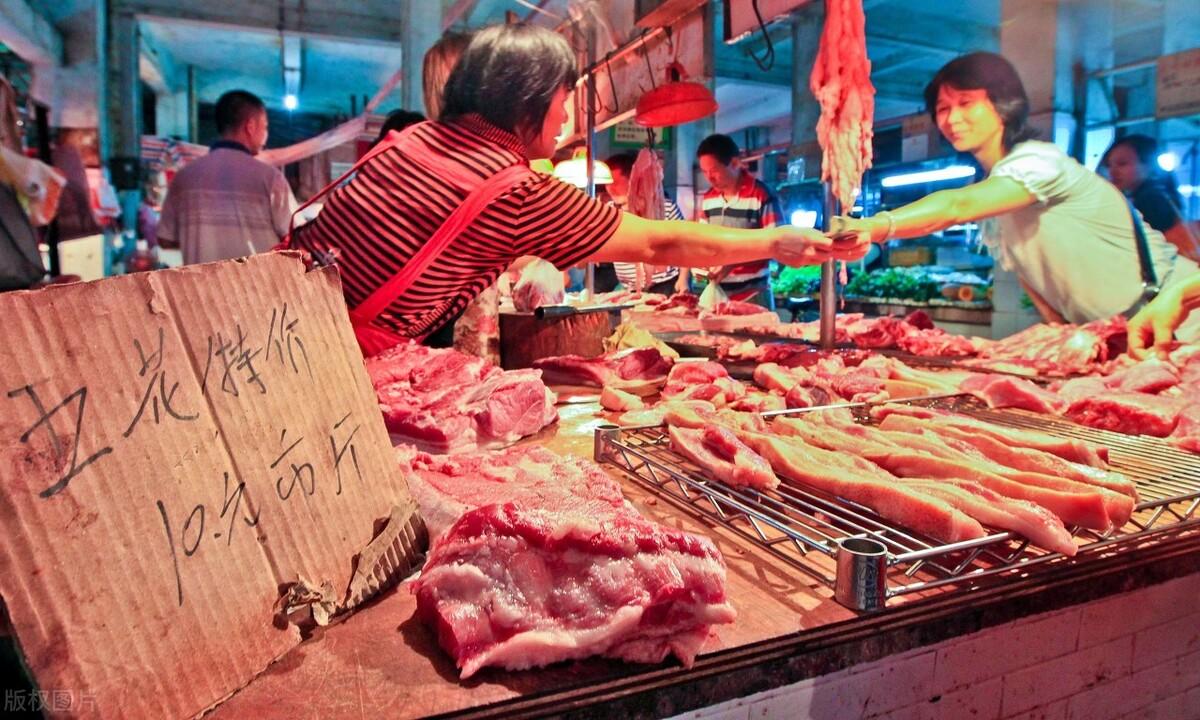 进入10月,猪肉价格一下就降了,咋回事?是猪肉炒作熄火了吗