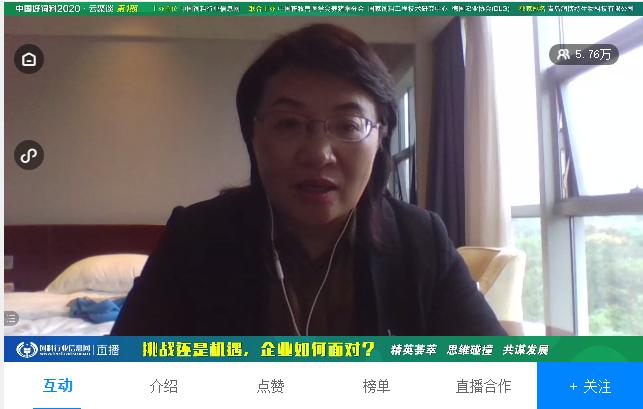 上海新邦生物科技有限公司黄红梅总经理作分享