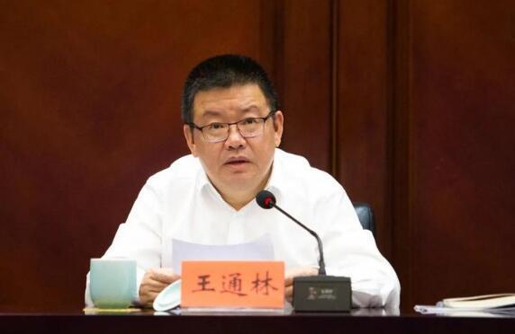 王通林强调,坚决扛起生猪增产保供责任,确保交出高分答卷